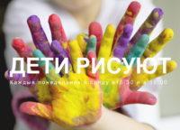 Творческие групповые занятия с детьми (6-10 лет)