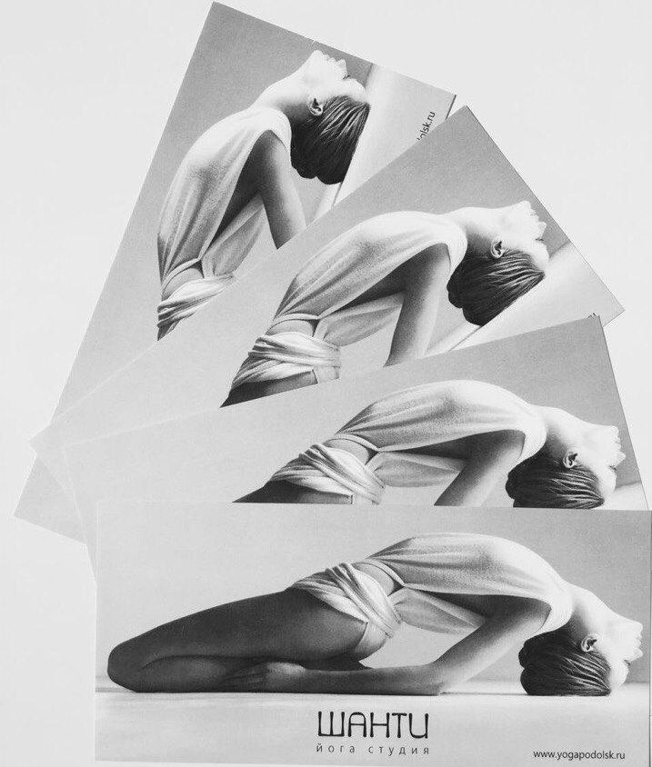 Студия йоги на горького