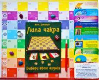 Игра на самопознание «Лила Чакра»